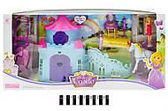 Игровой замок с мебелью и куклой, SS012B, фото