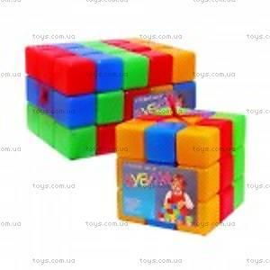 Игровые детские кубики,