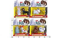 Игровые фигурки домашних животных, HT16472, фото