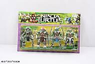 Игровые фигурки «Ниндзя черепашки», YLJ2683A, купить