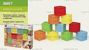 Игровые Кубики-пищалки, 860