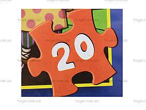 Игровые Пазлы «Репка», 255-8, купить