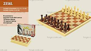 Игровые «Шахматы», 2356L