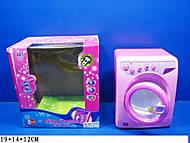 Игрушечная бытовая стиральная машина, 3136, фото