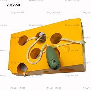 Игрушечная Деревянная шнуровка «Сыр», 2012-50B