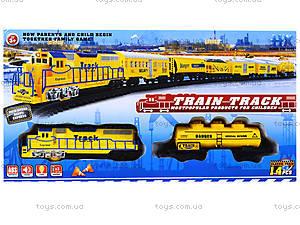 Игрушечная железная дорога, для детей, HX2013-12, игрушки