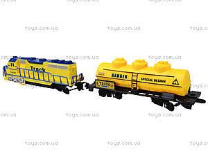 Игрушечная железная дорога, для детей, HX2013-12, детские игрушки