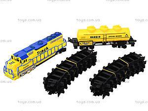 Игрушечная железная дорога, для детей, HX2013-12, магазин игрушек