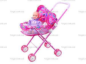 Игрушечная коляска с пупсом для детей, 205DS-A1, купить