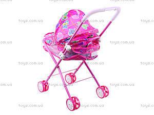 Игрушечная коляска с пупсом для детей, 205DS-A1, фото