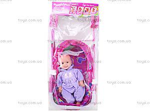 Игрушечная коляска с пупсом для детей, 205DS-A1, отзывы