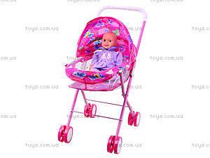 Игрушечная коляска с пупсом для детей, 205DS-A1, цена