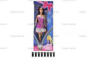 Игрушечная «Кукла», 66805-4