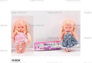 Игрушечная Кукла , 0811-1