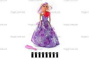 Игрушечная кукла для девочек, B815-1