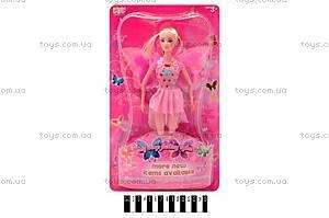 Игрушечная кукла «Фея с крыльями», MJN688