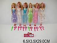 Игрушечная кукла типа «Барби», 0638F-16, купить