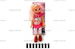 Игрушечная куколка для девочек, 9220