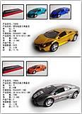 Игрушечная легковая машина «Суперкар», 7589AD, купить