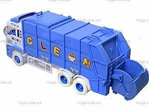 Игрушечная машина «Мусоровоз» для детей, 6304, купить