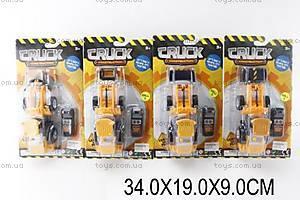 Игрушечная машина на батарейках «Стройтехника», 648