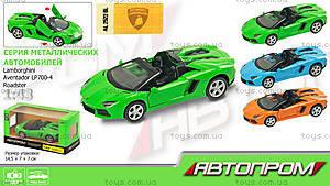 Игрушечная машинка Lamborgini Aventador, 67320, купить