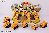 Игрушечная машинка «Строймобиль», 9553