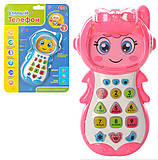 Игрушечная мобилка «Умный телефон», 7483, toys.com.ua