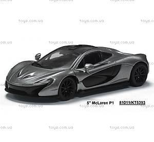 Игрушечная модель автомобиля McLaren P1, KT5393W