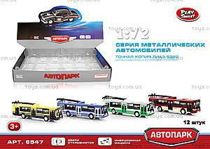 Игрушечная модель троллейбуса «Автопарк», 6547, опт