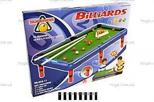 Игрушечная настольная игра «Бильярд», 628-11