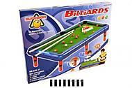 Игрушечная настольная игра «Бильярд», 628-11, отзывы