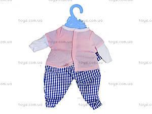 Игрушечная одежда для пупсов Baby Love, BLC14, купить