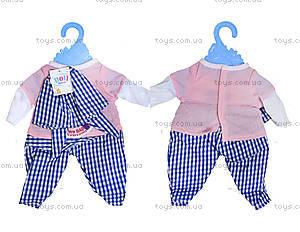 Игрушечная одежда для пупсов Baby Love, BLC14