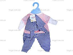 Игрушечная одежда для пупсов Baby Love, BLC14, фото