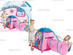 Игрушечная палатка с туннелем Micasa «Чудо дворец», 407-16