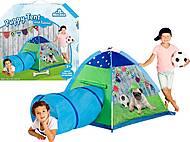 Игрушечная палатка с туннелем Micasa «Щенок», 414-16, фото