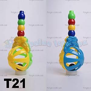 Игрушечная Погремушка в ручку, T21