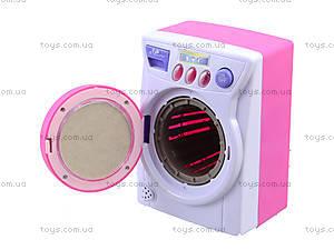 Игрушечная стиральная машина , 66024, детские игрушки