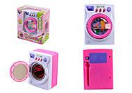 Игрушечная стиральная машина , 66024, отзывы