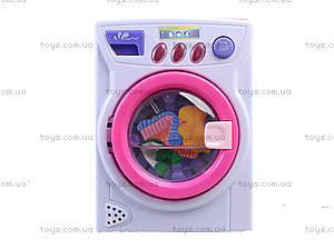 Игрушечная стиральная машина , 66024, toys