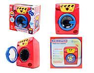 Игрушечная стиральная машина для детей, 2235, фото