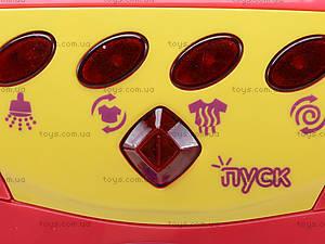 Игрушечная стиральная машина для детей, 2235, игрушки