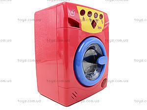 Игрушечная стиральная машина для детей, 2235, магазин игрушек