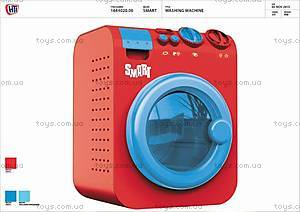 Игрушечная стиральная машина Smart, 1684020