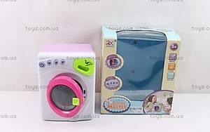 Игрушечная стиральная машинка со звуковыми эффектами, 6946A