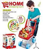 Игрушечная тележка с продуктами, набор для игры, 668-06, отзывы