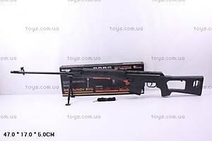 Игрушечная винтовка , WEX-C5C