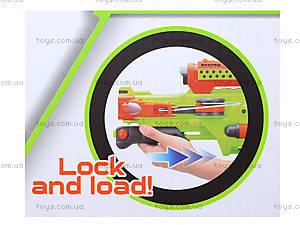 Игрушечная винтовка со стрелами на присосках, 881-01, купить