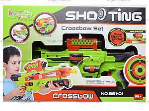 Игрушечная винтовка со стрелами на присосках, 881-01, детские игрушки